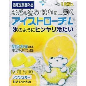 【定形外郵便】日本臓器製薬 アイストローチLレモン 16錠 n-yakuhin