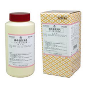 【第2類医薬品】サンワ  補中益気湯A 錠剤 900T (ほちゅうえっきとう)|n-yakuhin