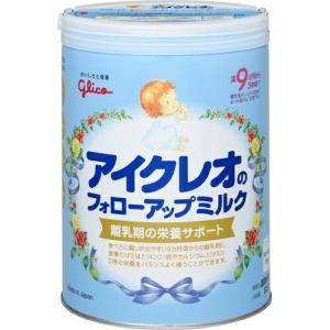 アイクレオ フォローアップミルク 820g <9ヶ月頃からの離乳期に>【調整粉乳】 n-yakuhin