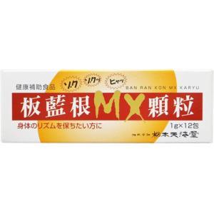 栃本天海堂 板藍根【MX顆粒】 1.0G*12H(化粧箱入り)(ばんらんこん)|n-yakuhin