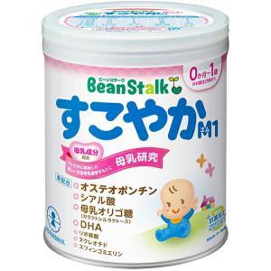 雪印ビーンスターク  ビーンスターク すこやかM1 小缶 300g <特別用途食品 乳児用調製粉乳> n-yakuhin