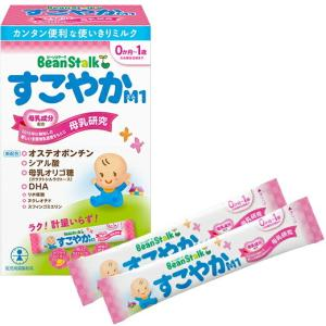 雪印ビーンスターク  ビーンスターク すこやかM1 スティック 13g×18本入 <特別用途食品 乳児用調製粉乳> n-yakuhin