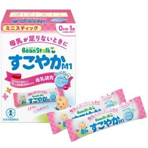 雪印ビーンスターク  ビーンスターク すこやかM1 ミニスティック 6.5g×24本入 <特別用途食品 乳児用調製粉乳> n-yakuhin