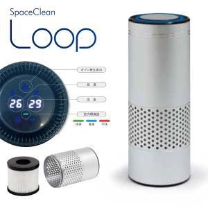 タムラテコ オゾン発生器 SpaceClean LOOP(ループ) TT-24HF シルバー 1台 車内脱臭・除菌 日本製|n-yakuhin