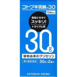 【第2類医薬品】【定形外郵便】 ムネ製薬 コトブキ浣腸30[30g×2個入] <12才以上。便秘に>|n-yakuhin