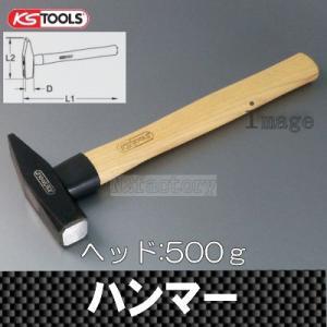 KSTOOLS エンジニアリングハンマー 500g 142.1350 n2factory