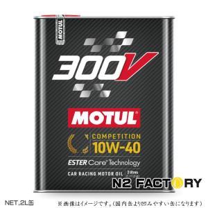 MOTUL 300V CHRONO /モチュール 300Vクロノ 10W40 2Lボトル