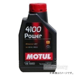 MOTUL 4100 POWER/モチュール 4100パワー 15W50 1Lボトル
