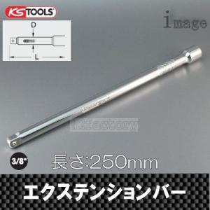 KS TOOLS CHROMEplus 3/8