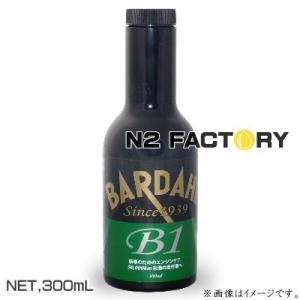 BARDAHL/バーダル ビーワン(B1)エンジンオイル添加剤−旧B1E−