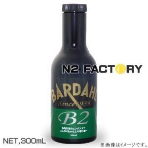 BARDAHL/バーダル ビーツー(B2)エンジンオイル添加剤−旧B2O−