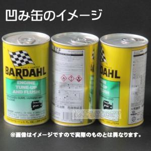 訳あり品、凹み缶処分 バーダル エンジン チューンナップアンドフラッシュ (ETF)×3缶−BARDAHL−|n2factory