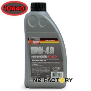 """店長おすすめ!maxxpower premium 10W-40 Semi-Synthetic """"Synergy""""  1L /マックスパワー プレミアム セミ-シンセ """"シナジー"""" n2factory"""