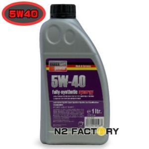 """店長おすすめ!maxxpower premium 5W-40  Fully-Synthetic """"Synergy"""" 1L /マックスパワー プレミアム フル-シンセ """"シナジー"""" n2factory"""