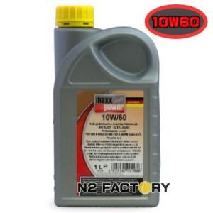 店長おすすめ!maxxpower 10W-60  Fully-Synthetic  1L /マックスパワー  フル-シンセ n2factory