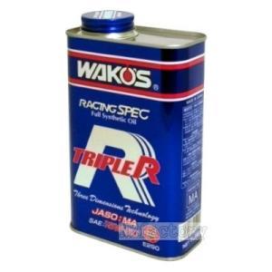 TR-50 ワコーズ 15W50 1L缶 TR(トリプルアール)エンジンオイル−和光ケミカル・WAKO'S−|n2factory