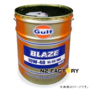 基本送料無料!Gulf/ガルフ BLAZE (ブレイズ)10W-40  20L缶|n2factory