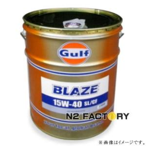 基本送料無料!Gulf/ガルフ BLAZE (ブレイズ)15W-40  20L缶|n2factory