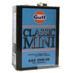 Gulf/ガルフ CLASSIC MINI (クラシックミニ)20W-50 4L缶|n2factory