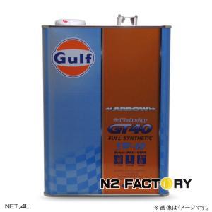 Gulf/ガルフ ARROW(アロウ) GT40 5W-40 4L缶|n2factory