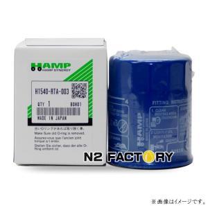 ホンダ系HAMP(ハンプ)オイルフィルター (軽自動車〜2.5Lクラス)【品番H1540-RTA-515に変更】−HONDA−|n2factory