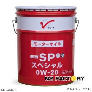 「数量限定」 基本送料無料!日産エンジンオイルSNスペシャル0W-20 20L缶 |n2factory