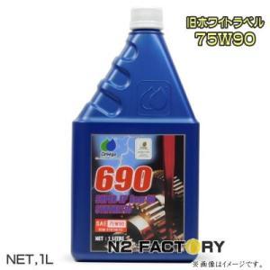 OMEGA(オメガ) 690 SUPER EP Gear O...