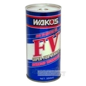 和光ケミカル/WAKO'S(ワコーズ) スーパーフォアビークル(S-FV)|n2factory