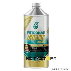 PETRONAS/ペトロナス SYNTIUM(シンティアム) RACER X1 10W-60[1L]
