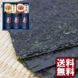 「内容」 味付のり/(10切50枚)×3個、緑黄野菜ふりかけ・かつおふりかけ/各2.5g×10袋  ...