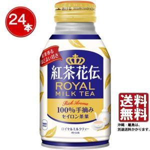1992年に発売された「紅茶花伝」ブランドは、2017年、発売25周年を迎えます。<br&gt...