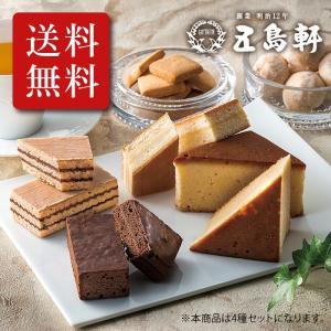 「内容」<br>ソーフケーキ、レジャニー、ポルボローネ、ベルギーチョコブラウニー<...