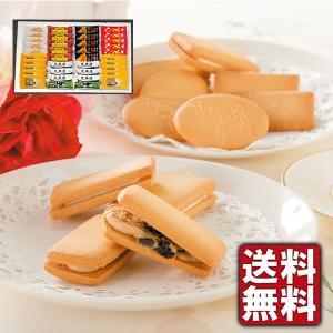 「内容」 北海道ミルククリームサンド/6枚、じゃがバタークッキー/10枚、夕張メロンクリームサンド・...