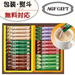 コーヒー AGF ブレンディ スティック カフ...の関連商品3