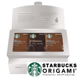 ギフト コーヒー スターバックス STARBUCKS スタバ ドリップコーヒー SB-10S ネスレ...