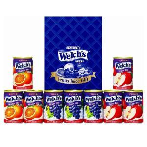 『内容』 グレープジュース 100% ・ アップルジュース 100% ・ オレンジジュース 100%...