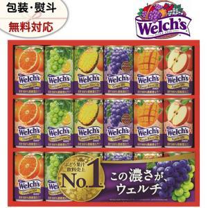 『内容』 コンコードグレープジュース100% ・ アップルジュース100% ・ オレンジジュース10...