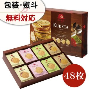 『内容』 ミルクチョコレート ・ ダーク チョコレート ・ いちご チョコレート ・ 抹茶 チョコレ...