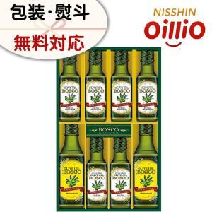 調味料 日清オイリオ BOSCO 早摘み グリ...の関連商品9