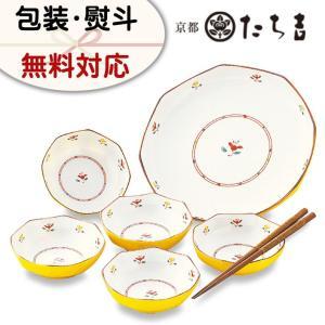 『内容』 大鉢 / 1個 直径25x高さ、 小鉢 / 5個 4cm 材質 磁器、 箸 / 天然木 日...