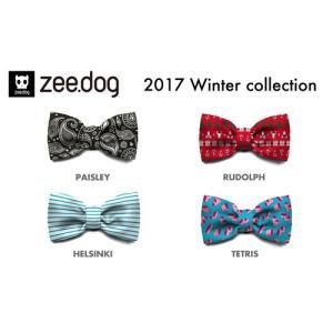 2017Wモデル ボウタイ Lサイズ 蝶ネクタイ ZEE DOG ジードッグ zeedog ZEEDOG|n47