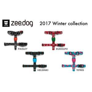 2017Wモデル ハーネス Sサイズ Hハーネス ZEE DOG ジードッグ zeedog ZEEDOG|n47
