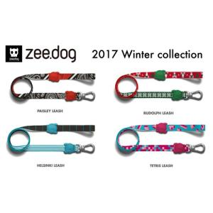 2017Wモデル リード Sサイズ リーシュ ZEE DOG ジードッグ zeedog ZEEDOG|n47