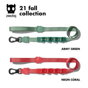 2021ラフリード2.0 Lサイズ  ZEE DOG ジードッグ zeedog ZEEDOG n47