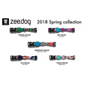 2018モデル カラー XSサイズ 首輪 ZEE DOG ジードッグ zeedog ZEEDOG|n47