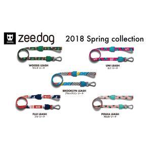 2018モデル リード Sサイズ リーシュ ZEE DOG ジードッグ zeedog ZEEDOG|n47