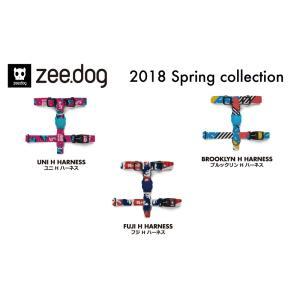 2018モデル ハーネス Mサイズ Hハーネス ZEE DOG ジードッグ zeedog ZEEDOG|n47