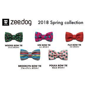 2018モデル ボウタイ Lサイズ 蝶ネクタイ ZEE DOG ジードッグ zeedog ZEEDOG|n47