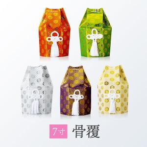 ペット仏具 骨覆 骨袋 骨壺カバー 骨壷(ペット用) 7寸|nabari-pet