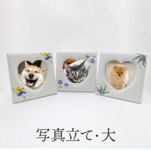 ペット仏具 写真立て 大 レターパックプラス|nabari-pet